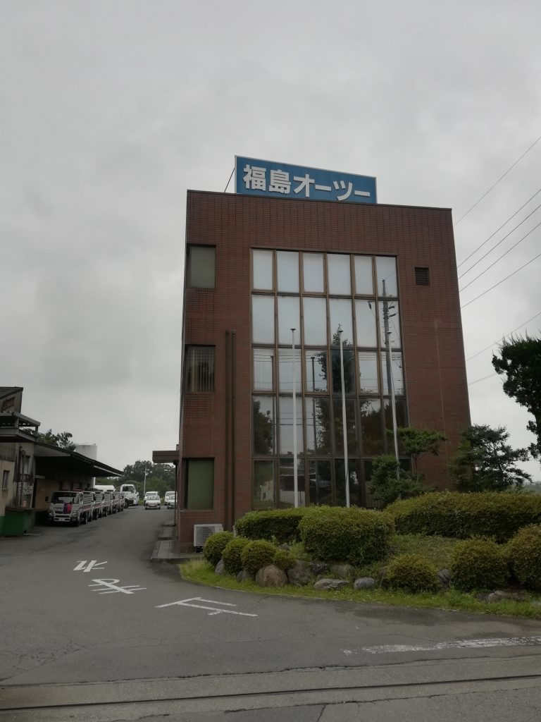 株式会社 福島オーツー