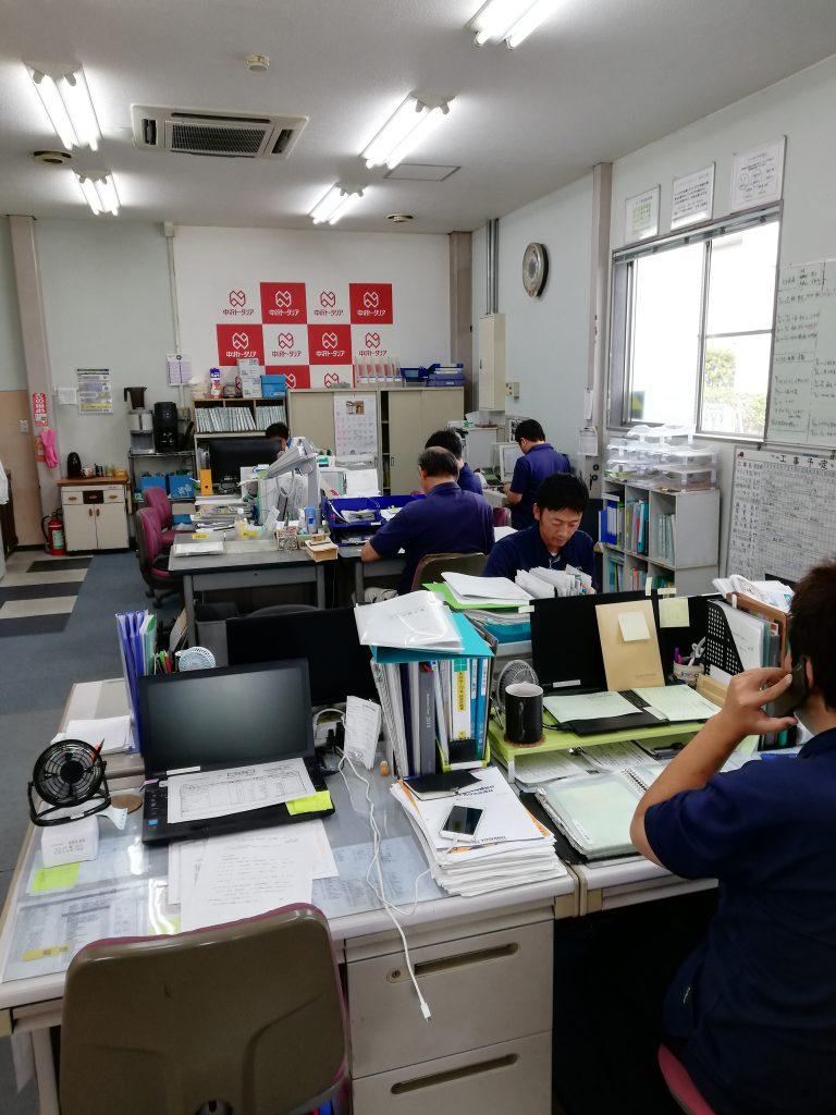 中沢トータリア株式会社