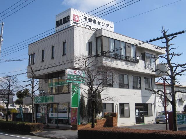 横尾建設株式会社