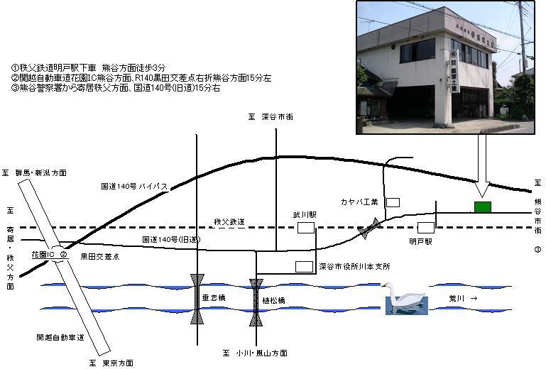 株式会社 飯塚土建