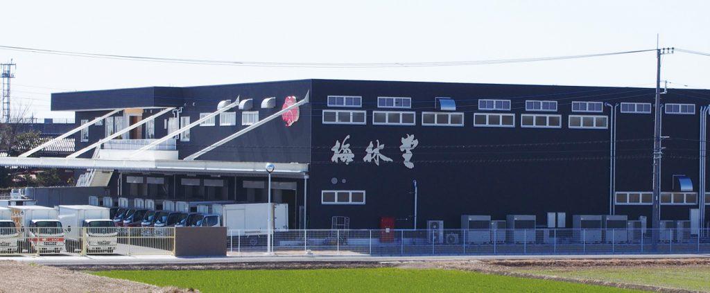 株式会社 梅林堂